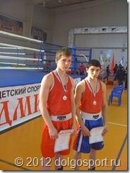 Серебряные призеры ппервенства Московской области