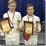 Всероссийский турнир по фехтованию на шпагах «Волга-Волга»