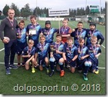 Всероссийские соревнования школьников по регби