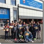 Соревнования по плаванию в Смоленске