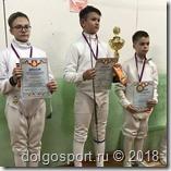Открытый турнир по фехтованию на шпагах в Воскресенске