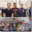 Турнир по боксу памяти Олега Коротаева.