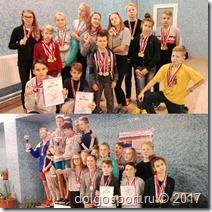 Международный турнир по плаванию в г. Тосно Ленинградской области