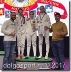 14 октября в г. Суздале  прошёл межрегиональный турнир по фехтованию на шпагах Золотое кольцо России