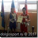 Областные соревнования по боксу «Люберецкая перчатка»