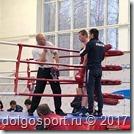 Всероссийского турнира по боксу в честь В.Б. Невского