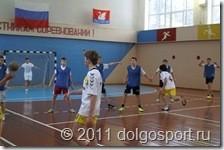 Зональные соревнования по гандболу в Долгопрудном