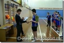 Соревнования по гандболу среди сборных команд общеобразовательных школ города Долгопрудного. Декабрь 2011 г.