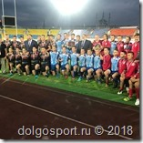 Серебряные призёры Первенства России по регби