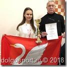Соревнование по шахматам «Коломенская верста 2018»