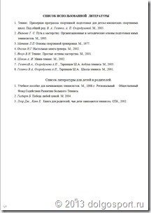 Programm 7