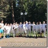 Учебно - тренировочный сбор по фехтованию в Малоярославце