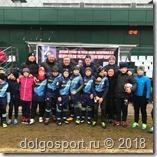Ежегодный детский турнир по регби памяти О.К.Щепочкина