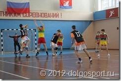 Спорт в Долгопрудном. Открытое первенство Московской области по гандболу.