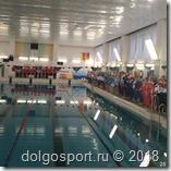 XX матчевая встреча пловцов городов Центра России