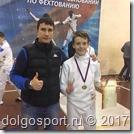 Тихонов Иван - победитель регионального турнира по фехтованию на шпагах.